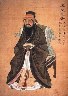 Una representación de Confucio, personaje que habría vivido, al parecer, entre los siglos VI y V antes de Cristo. Imaginaos la trascendencia que tuvo que tener para que su legado llegase a Japón aproximadamente un milenio después y se mantuviese vivo todavía hasta el siglo XX.
