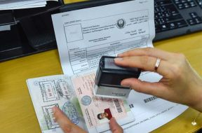 UAE_Visa_Covid19_Era_ChangesAgain_GulfNews | Gulf News