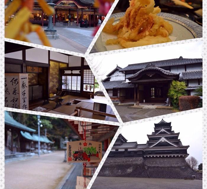 Kyushu, Japan – The Itinerary