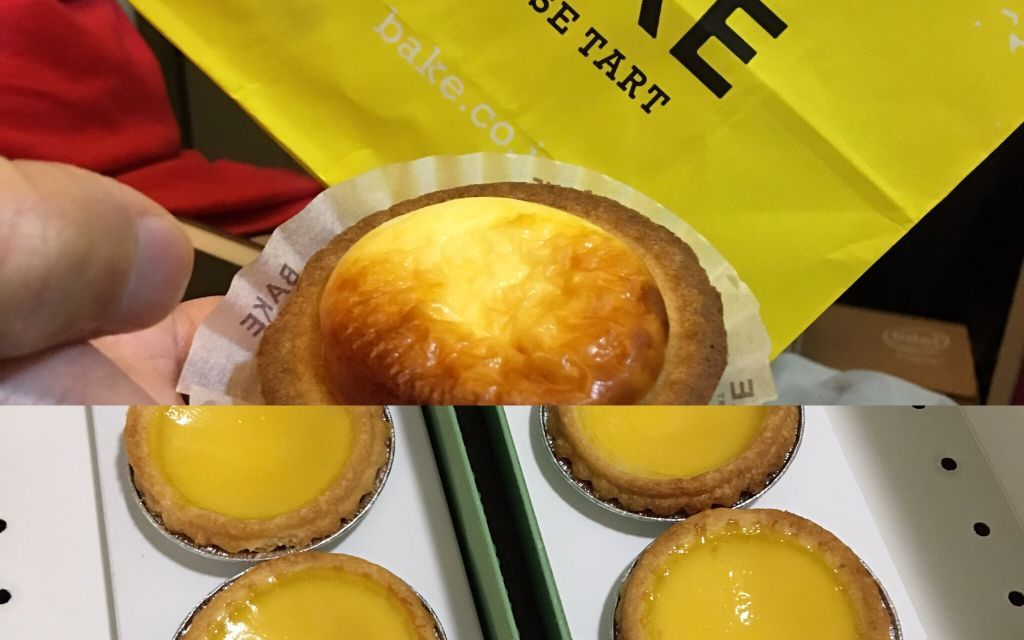 Tart Wars – Tai Cheong vs BAKE Singapore