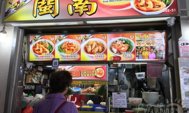 Prawn Noodles Hunt
