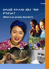 Translated Anxiety Disorders Factsheet - Amharic