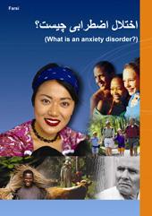 Translated Anxiety Disorders Factsheet - Farsi
