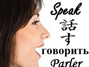 Speak 2 U 3