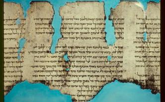 The War Scroll (Dead Sea Scrolls)