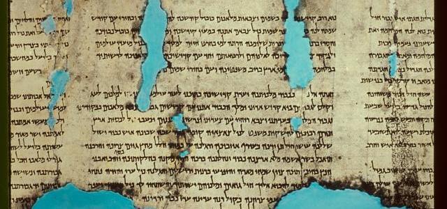 The War Scroll (Dead Sea Scrolls)