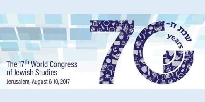 Podcast Presentation at the World Congress of Jewish Studies!