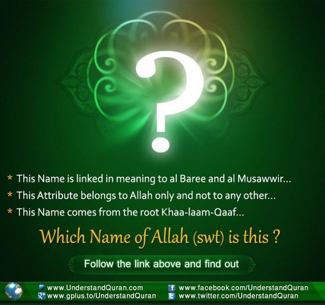 understand-quran-names-clue-12
