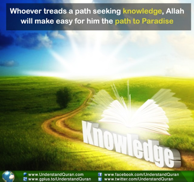 understand-quran-path-to-knowldege