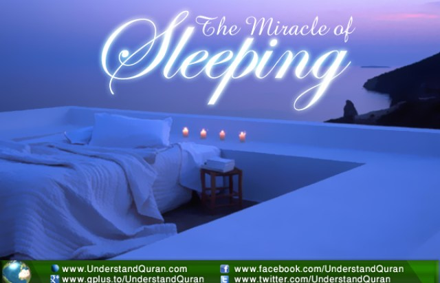The Miracle of Sleeping | Understand Al-Qur'an Academy