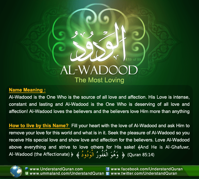 And the Answer is       Al-Wadood! | Understand Al-Qur'an