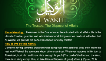 AND THE ANSWER IS       AL-QADEER! | Understand Al-Qur'an