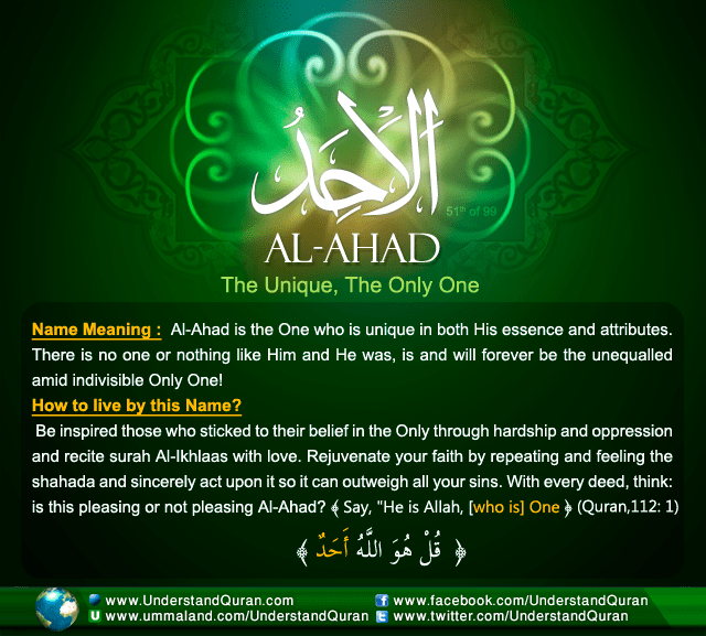 Name_51_Al-Ahad