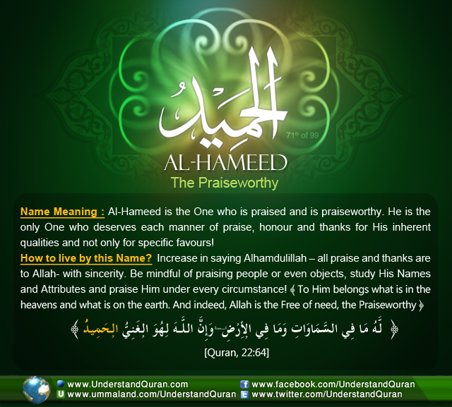AND THE ANSWER IS       AL-HAMEED! | Understand Al-Qur'an