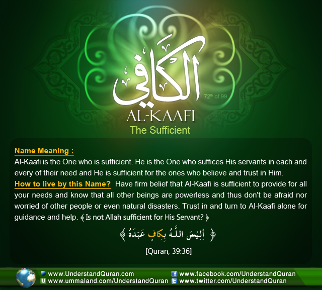 Name_72_Al-Kaafi
