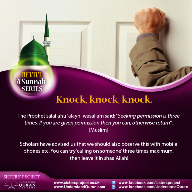 understand-quran-revive-a-sunnah-knock