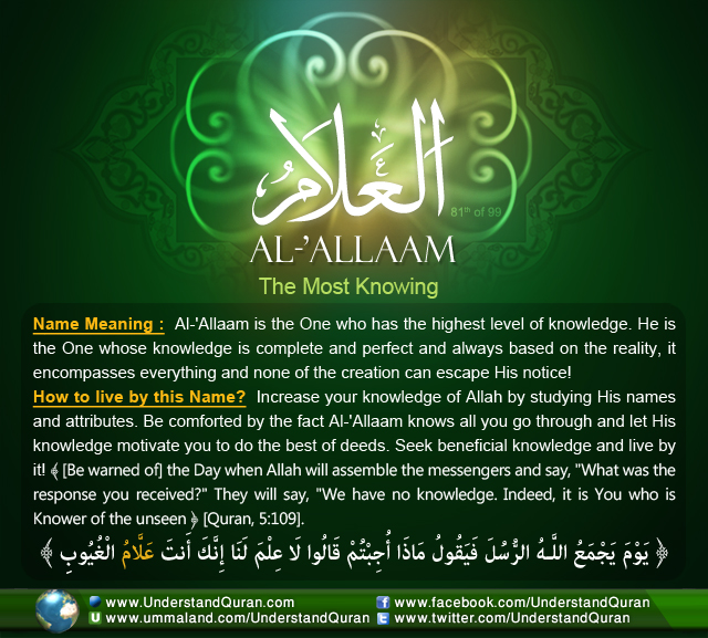 And the Answer is       Al-'Allaam - Understand Al-Qur'an Academy