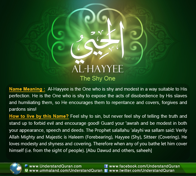 Name_91_Al-Hayyee