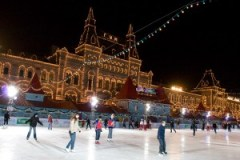 Skating rink at the Red Square near GUM