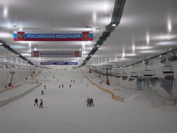 Indoor ski slope in Moscow