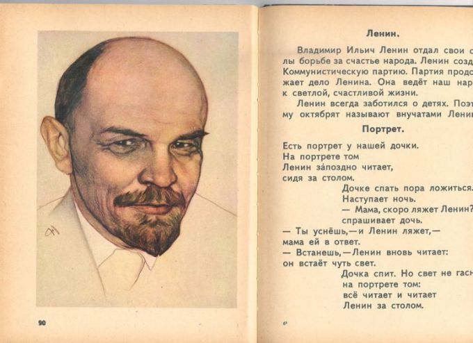Lenin in children's books
