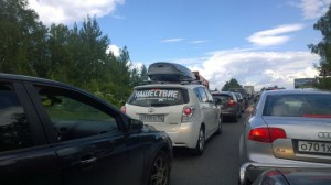 Traffic to music festival Nashestvie