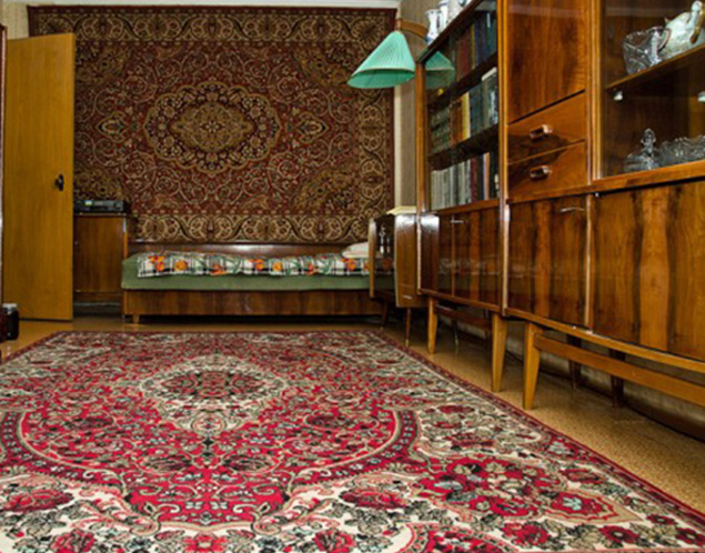 Carpets As Carpets And Carpets As Symbols