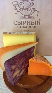 Cheese that I bought at the Cheese Sommelier shop