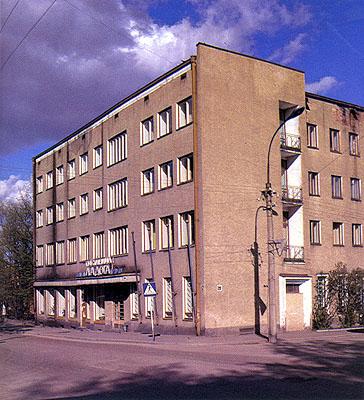 Elsi Borg, Hotel Hospiz, 1939