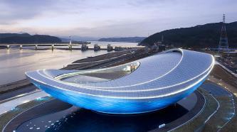 Lise Anne Couture, River Culture Multimedia Museum, Corea del Sur (2012)