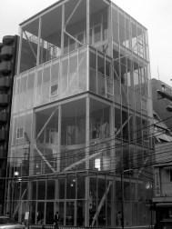 Kazuyo Sejima & Associates. Shibaura House