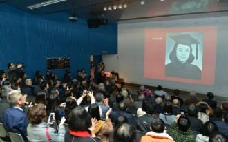 Luo Xiaowei, homenaje 2015