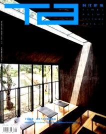Luo Xiaowei, revista china Times & Architecture