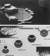 Zalesskaya, Korzhev, Prokhorova y Turkus (ASNOVA). Proyecto de concurso para el Teatro Futurista Sintético en Sverdlovsk, 1932. Modelo y Diagramas para la transformación de la sala para distintos usos.