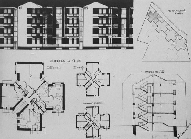 Zalesskaya. Bloque de vivienda con estructura cruciforme. Vkhutemas, taller de Ladovsky. Elevación planta general, plantas y sección.