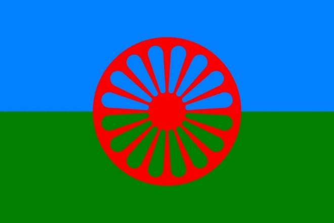 drapeau rom