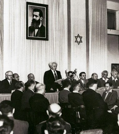 declaration indépendance israel