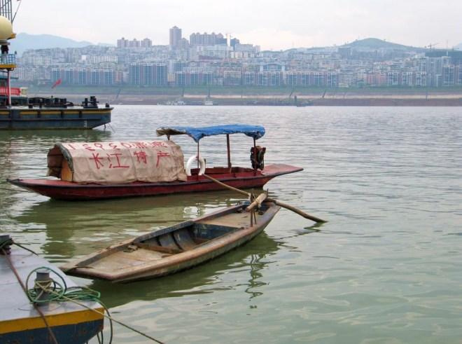 Yangzi Jiang photo