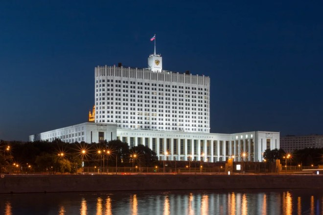 white house russia photo