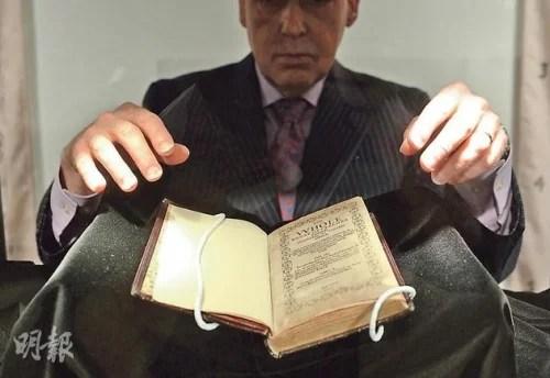 Bay Psalm Book photo