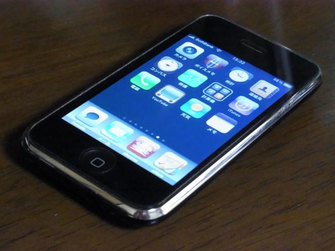 révolution du smartphone : l'Apple iPhone
