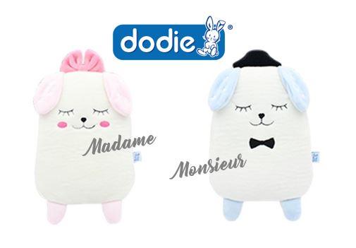 dodie-bouillotte-gel-speciale-bebe-des-6-mois