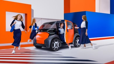 Photo of Citroën Ami One Concept : l'automobile se réinvente à Genève