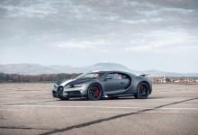 Photo of Bugatti Chiron Sport «Les Légendes du Ciel» : entre ciel et terre