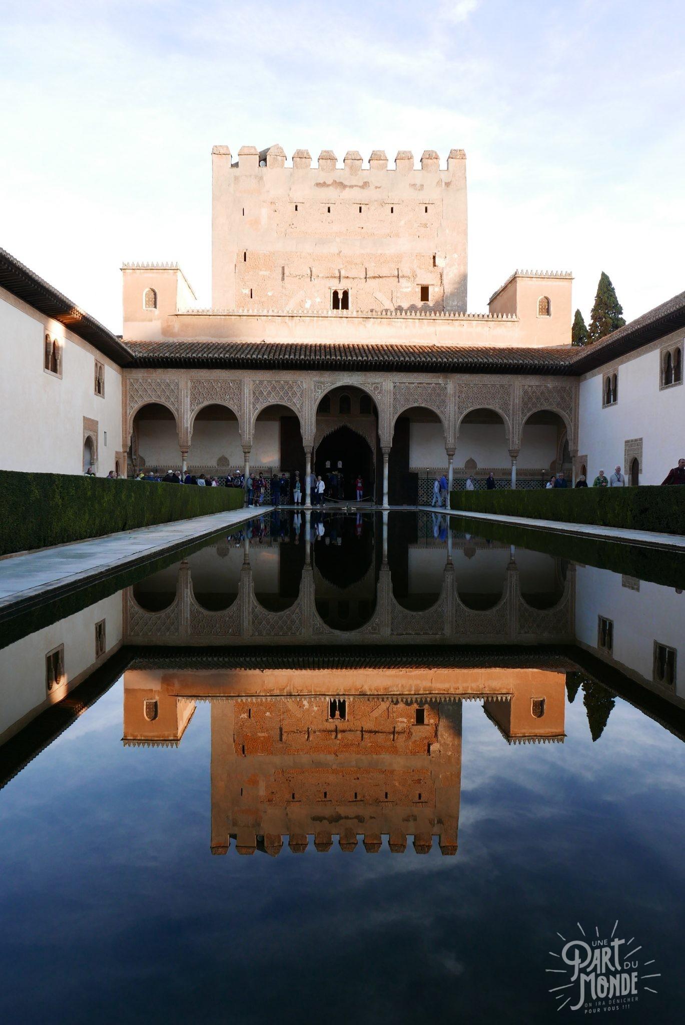 alhambra reflet grenade jardin