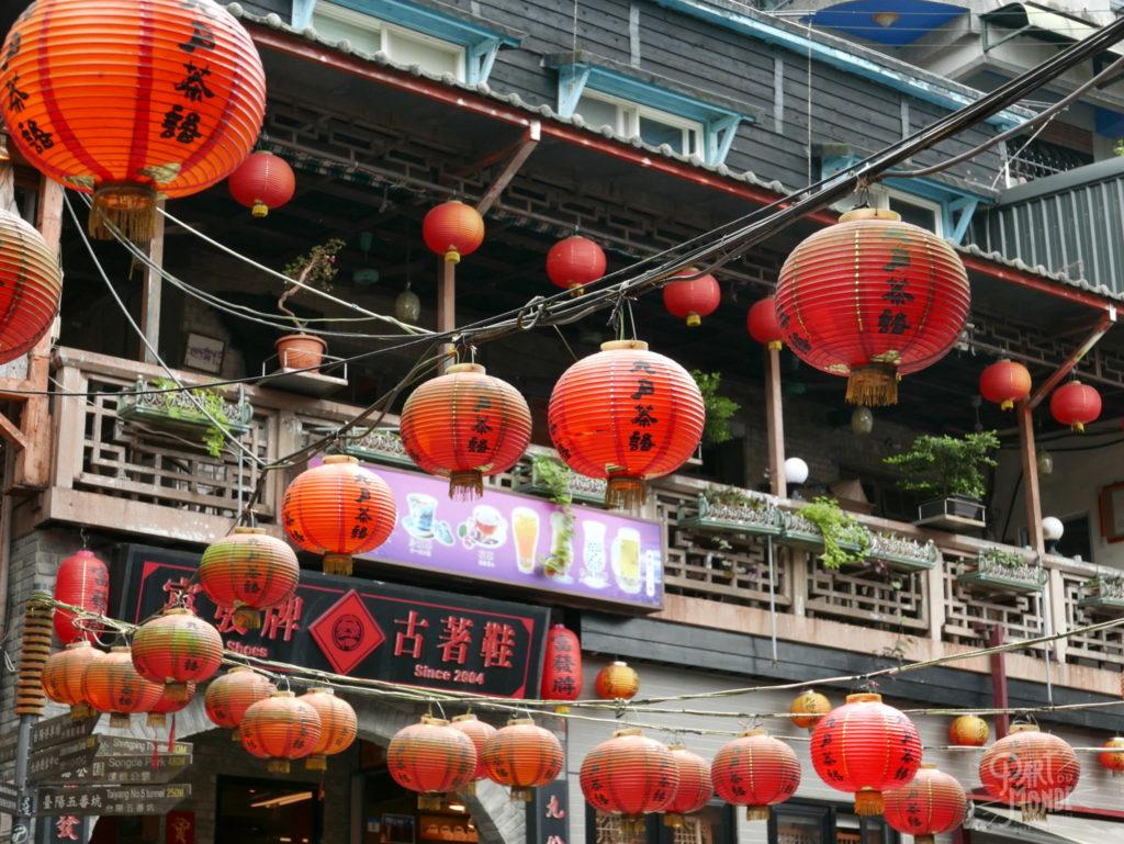 old street lanterns jiufen