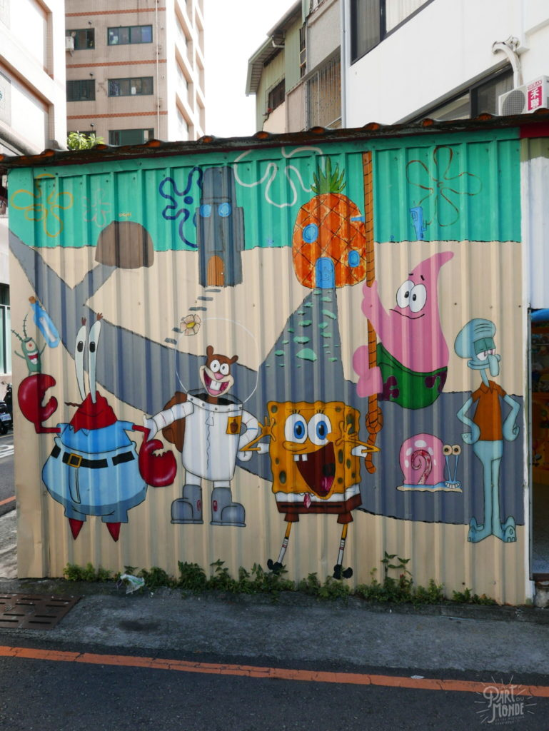 animated alley taichung