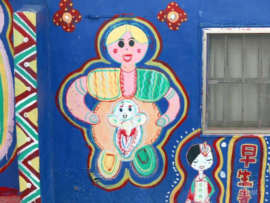 rainbow village taichung accouchement