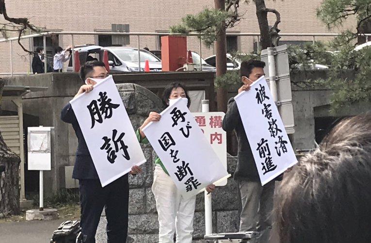 「生業訴訟」判決 東電と国に「法的責任」(仙台高裁)