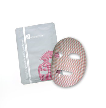 Multipeptide Calming Revitalising Facial Beauty Mask